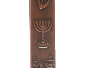 Jewish Metal Mezuzah for doorpost. 10cm. Very popular. Great gift item.