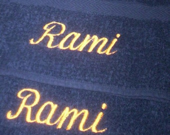 Personalized Towels Set