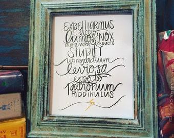 Brush calligraphy Harry Potter spells handlettered