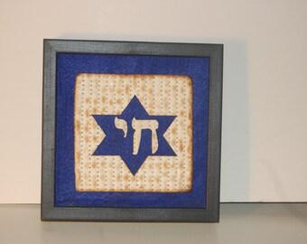 "Jewish Hannukah Gift - Matzo Art - Jewish Gift - 10"""