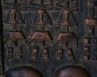 African dogon door
