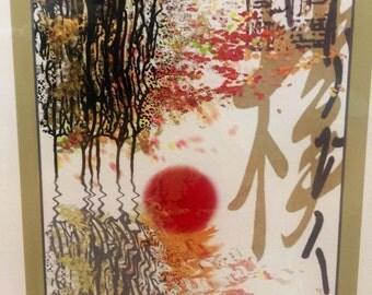 """Dorothy Freudenberg Giclee Print """"Fall Haiku #2"""""""