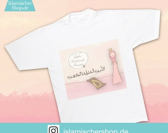 "T-Shirt for children with Arabic ""Little Muslimah Princess"""