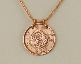 Japan Coin Necklace 1883 Year 16 Meiji