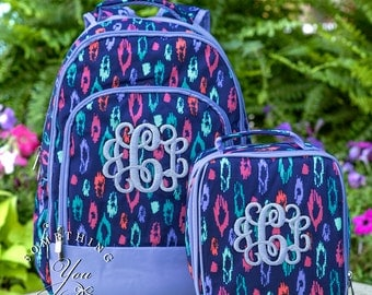 Gift Set of 2 - Monogrammed Backpack and Lunchbox in Laney Leopard Pattern, Girls School Bookbag Set, Personalized School Bags for Girls