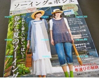 Japanese Sewing Pattern Book Women's Clothing