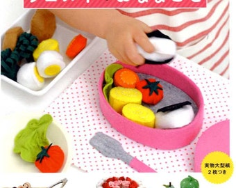 Fun Felt Vegetables and Fruits - Japanese Craft Book