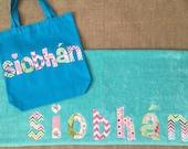 Personalized Towel and Tote Bag Gift Set - Choose Your Favorite Colors - Beach Towel, Bath Towel, Swim Towel, Totes