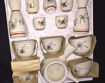 Vintage Japanese Sake and Tea Set