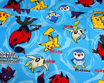 Pokemon licensed fabric 50 cm by 106 cm or 19.6 by 42 inches Half meter ©nintendo ©pokemon