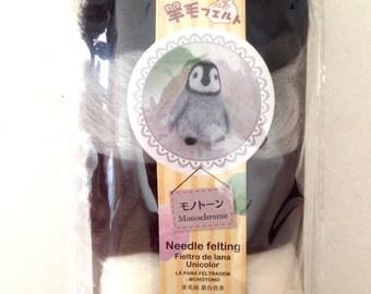 Needle Felt, Roving, felt, DIY, needle felting, penguin, black, grey, doll, cream, kid, craft, soft, cute, mascot, SET OF 4 colors wool