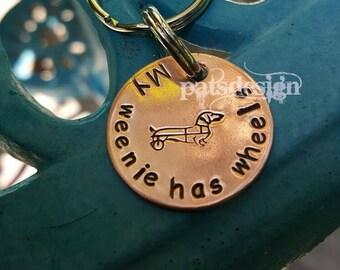 Doggie cart keychain, weenie keychain, dachshund with cart keychain, My weenie has wheels, Pet owner keychain, Pet owner gift