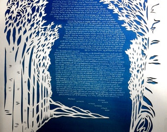 Bears and Birches -papercut ketubah -wedding artwork with calligraphy