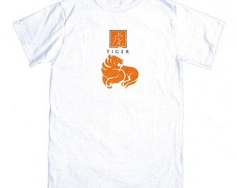 Tiger T-Shirt -  On Sale