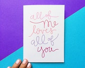 cyber monday sale all of me loves all of you colorful script quote card romantic card anniversary card pretty card for mom mothers day card