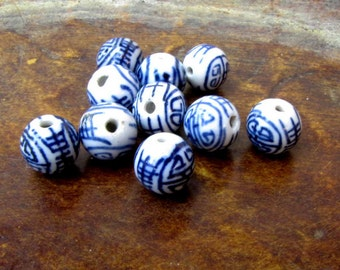 Vintage Blue Delphi Porcelain Beads 10 Bead Jewelry Supply Blue White Design Bead