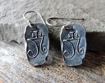 Artisan Earrings, Shibuichi Earrings, Copper and Silver Earrings, Handcrafted Earrings, Trending Jewelry, Minimalist Jewelry, Urban Chic