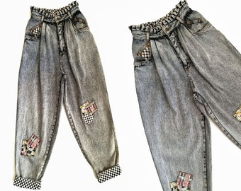 80s Vintage High Waisted Jeans Faded Black Denim Jeans Harem Fit Mom Jeans Patched Jeans High Waist Pleated Jeans 25 Waist GET Brand Jeans