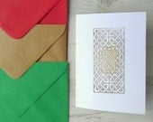 Celtic Knot Card