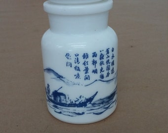 Vintage Small Container with Asian Designs and Lettering