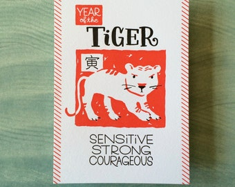 "Chinese Zodiac 5""x7"" - YEAR of the TIGER - Letterpress Art Print - New Years - Junishi"