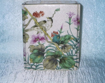 Vintage Andrea by Sadek Square Vase w/  Removable Flower Frog Insert Japan
