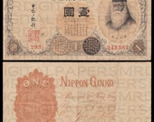 Chinese Yen Currency Money Bill. 9.25 x 11. Antique Digital Paper Download Scrapbooking Supplies Instant Download. High Resolution