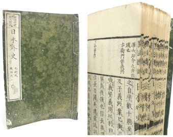 Antique Japanese Book on Japanese History Meiji Era. Supply Paper. Kanji (Ref: 399)