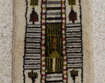 "150X70cm (4' 9""X2' 3""feet)FREE SHIPPING WORLDWIDE AZ26095 Azilal ,Ourika ,Beni Ourain vintage berber rug Morocco,wool carpet , boucherouite"