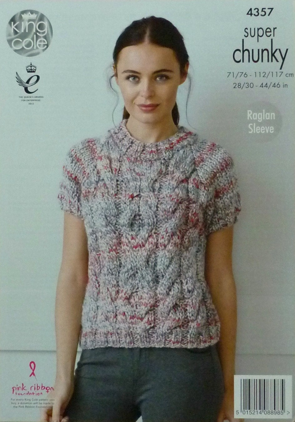 Knitting Pattern Ladies Short Sleeve Jumper : Womens Knitting Pattern K4357 Ladies Short Sleeve Round Neck Cable Jumper Kni...