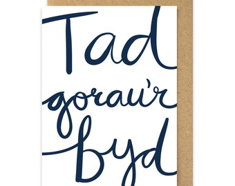 SALE WELSH Father's Day Card. Tad Gorau'r Byd. Best Father in the World. Sul y Tadau Hapus. Wales. Welsh Language. Taid Tad Tadau