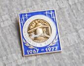 Vintage Soviet aluminum badge,pin.Soviet Space.