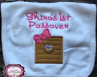 My First Passover Bib, My First Passover, First Passover, Baby's First Passover, Baby Shower Gift