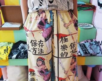 極樂的保存方法 Wide Pants