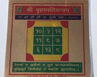 Brihaspati Guru Yantra - Jupiter - Priest Energized