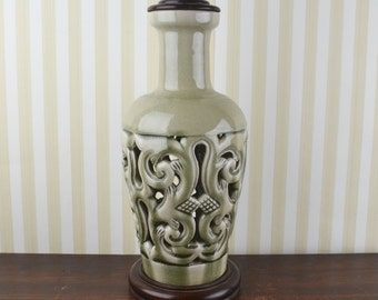 Vintage Chinoiserie Lamp