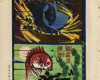 1928 Japanese Advertising art Original  - Double sided -wall art- art decor-Clip art- Decorative art-  Ephemeral -