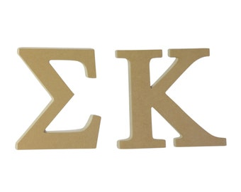 "Sigma Kappa 7.5"" Unfinished Wood Letter Set"