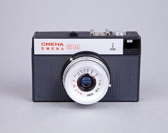 Vintage Film Camera Smena 8M, Soviet Photo Camera,Leather Case