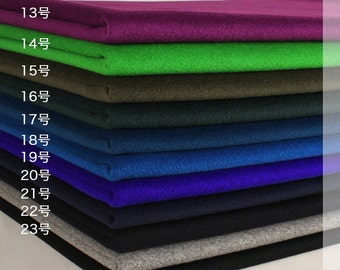 Wool Cashmere Fabric - Extra Soft Wool Blend Fabric - Premium Wool Cashmere Blend Fabric - Plush Wool Blend Fabric - 23 Colors B
