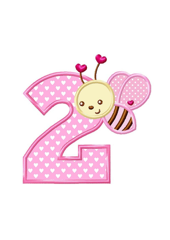 Nd birthday bee applique machine embroidery design no