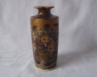 "Early 20thc Chinese Satsuma Vase Handpainted and Gilded 7 1/2"" or 19cms"