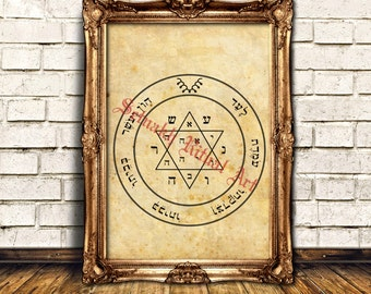 WEALTH BLESSING | second Jupiter Pentacle print, Psalm quote, The Greater Key of Solomon art poster, occult print, magic home decor #103.1