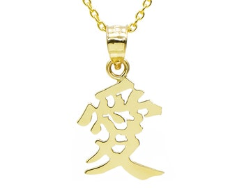 "14K Yellow Gold Chinese ""Love"" Pendant Necklace - 0.63"" Height"