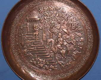 Vintage Islamic Hand Made Copper Wall Decor Plate