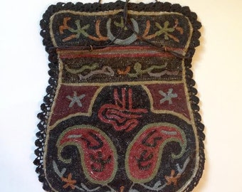 19th Century Embroidered Ottoman Pouch