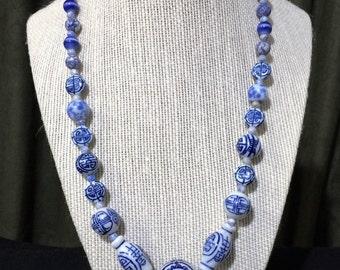 21'' Oriental Ceramic Bead Necklace.