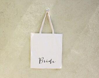 Set of Bridesmaid Tote, Bridesmaid Gift, Personalized Tote Bag, Wedding Party,  Bridesmaid Bag, Personalized Tote, Tote Bag FREE SHIPPING