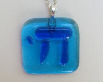 Translucent Chai, symbol of Life
