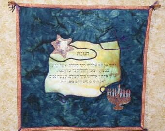 Hanukkah Art Quilt